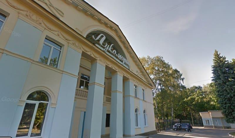 Гостиница Лукоморье парк Дубки