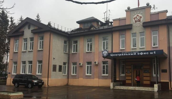 Завод взрывчатых веществ им. Свердлова