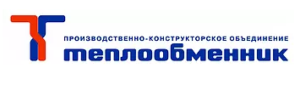 Теплообменник логотип предприятия