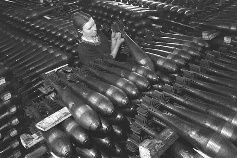 Производство мин и снарядов Завод имени Я. М. Свердлова