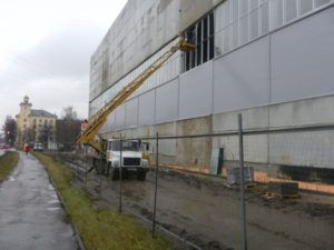 ОАО РУМО начали восстанавливать