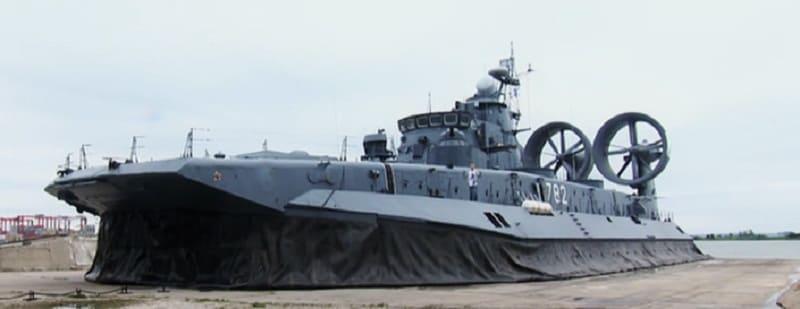 Военное судно на воздушной подушке