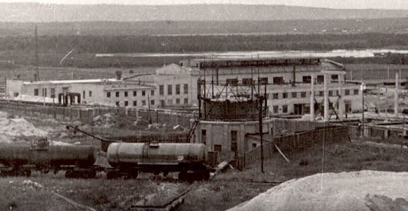 Завод Капролактам 1941 год (Дзержинск)