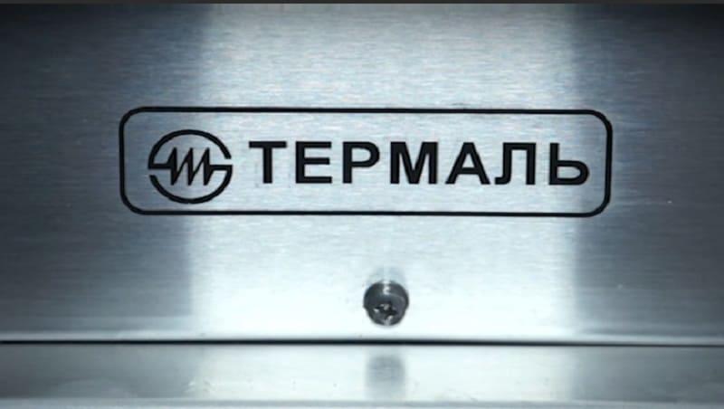 Нижегородский завод Термаль