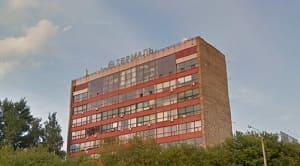 Завод Термаль