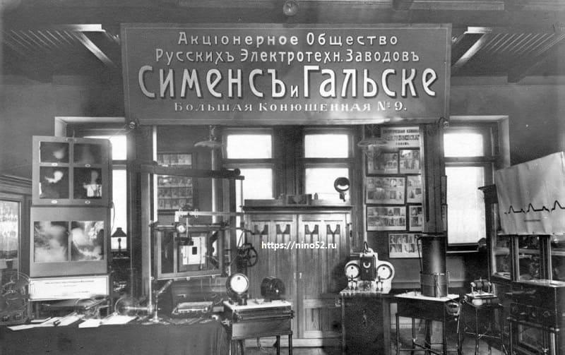 Сименс и Гальске история завода Нител