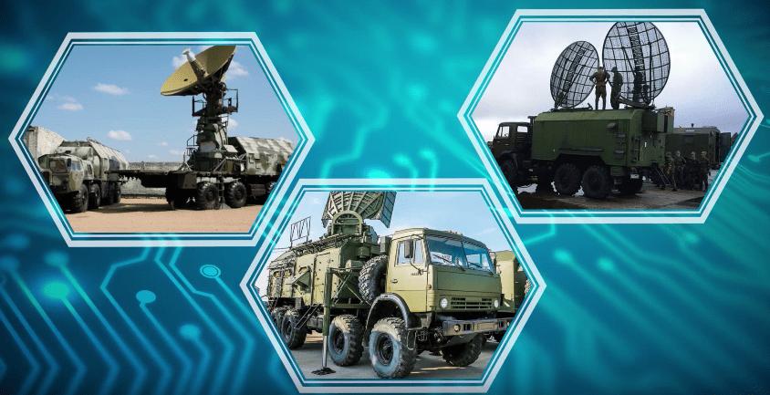 Системы радиолокационной связи